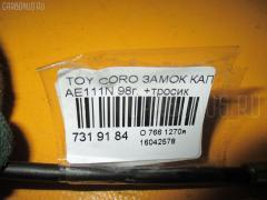 Замок капота Toyota Corolla spacio AE111N Фото 8