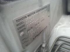 Подкрылок Toyota Corolla spacio AE111N 4A-FE Фото 2