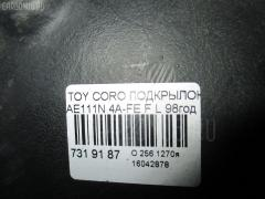 Подкрылок Toyota Corolla spacio AE111N 4A-FE Фото 7