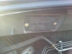 Подушка двигателя Toyota Vista ZZV50 1ZZ-FE Фото 4