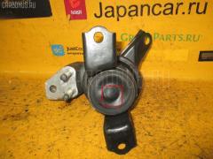 Подушка двигателя Toyota Vista ZZV50 1ZZ-FE Фото 3