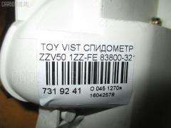 Спидометр Toyota Vista ZZV50 1ZZ-FE Фото 9