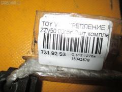 Крепление радиатора Toyota Vista ZZV50 Фото 8