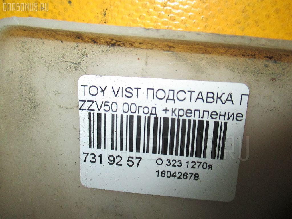 Подставка под аккумулятор TOYOTA VISTA ZZV50 Фото 8