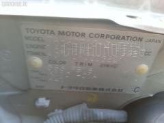 Зеркало двери боковой Toyota Opa ACT10 Фото 9