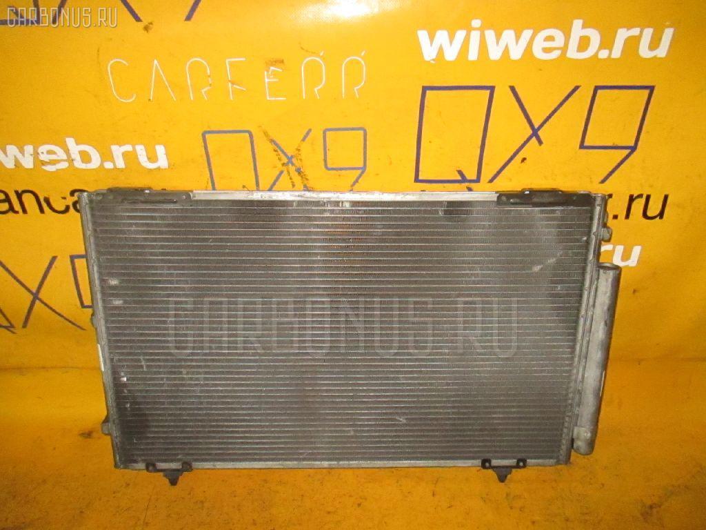 Радиатор кондиционера TOYOTA OPA ZCT10 1ZZ-FE. Фото 5