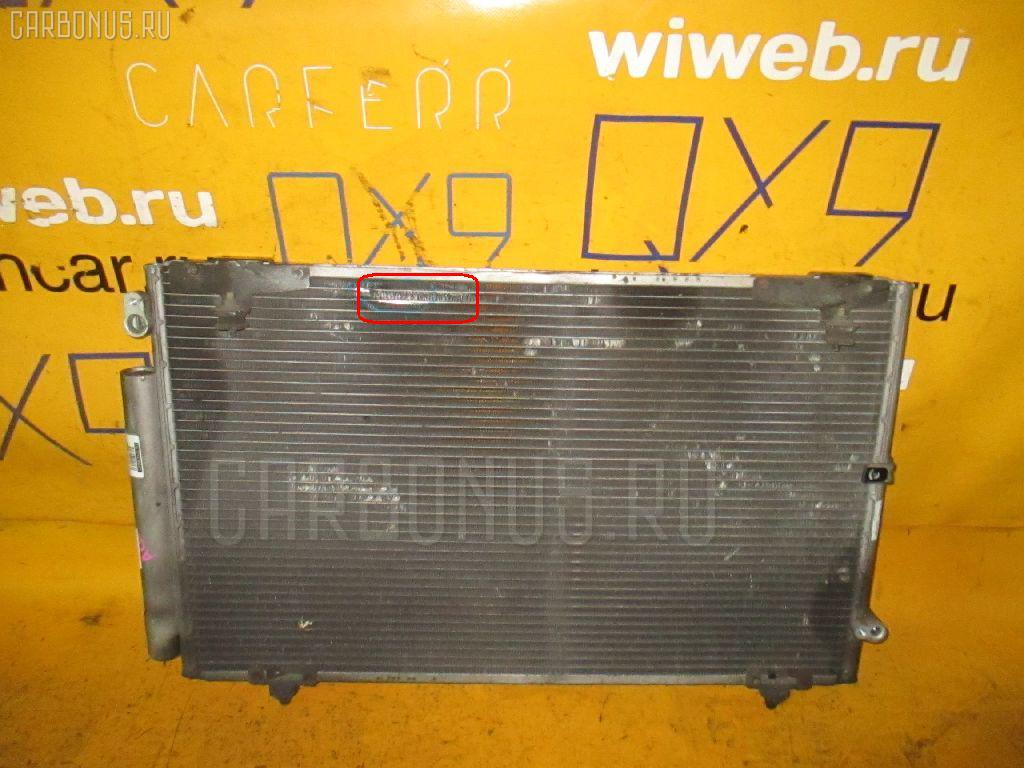 Радиатор кондиционера TOYOTA OPA ZCT10 1ZZ-FE. Фото 6
