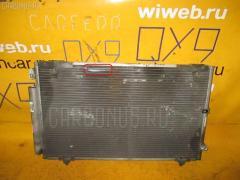 Радиатор кондиционера TOYOTA OPA ACT10 1AZ-FSE