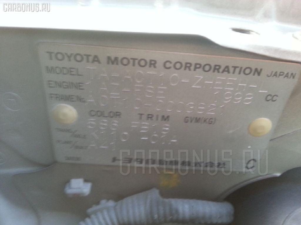 Подушка двигателя TOYOTA OPA ACT10 1AZ-FSE Фото 4