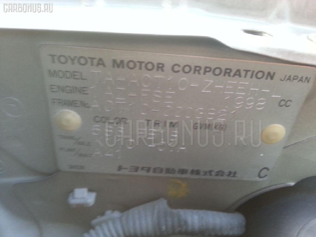 Мотор привода дворников TOYOTA OPA ACT10 Фото 3
