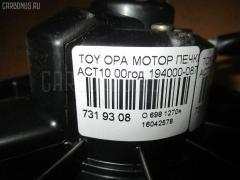 Мотор печки TOYOTA OPA ACT10 Фото 8