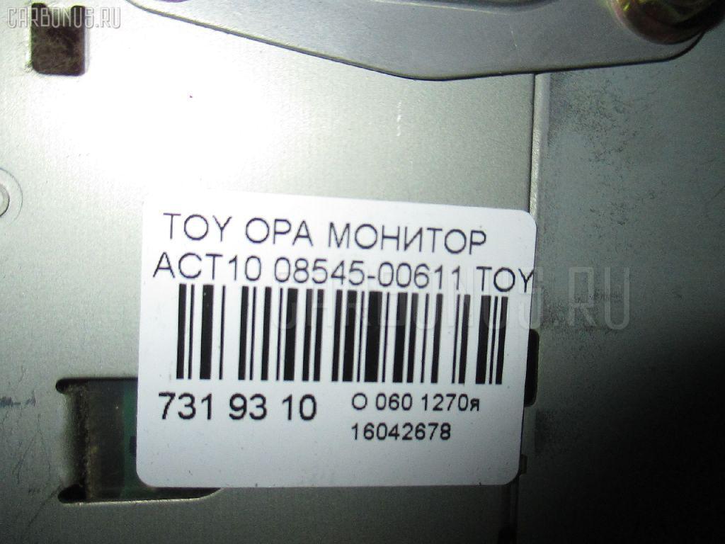 Монитор TOYOTA OPA ACT10 Фото 8