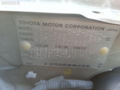 Обшивка багажника Toyota Opa ACT10 Фото 3