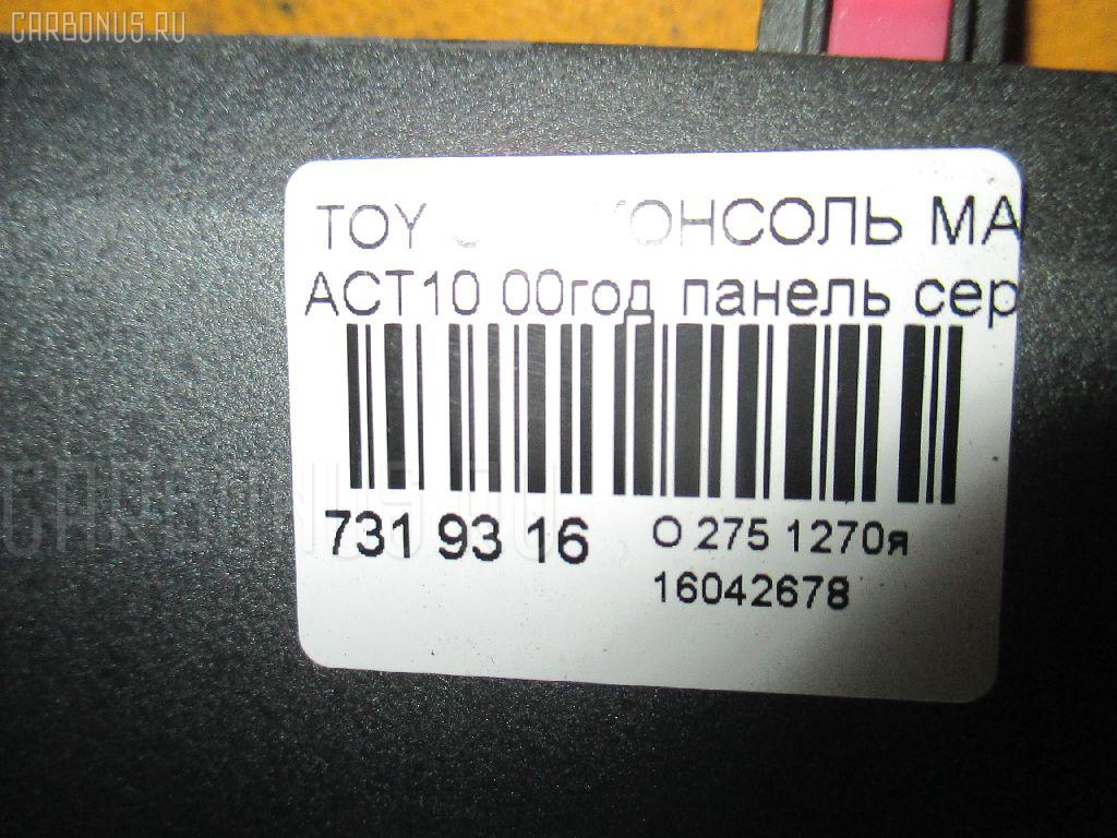 Консоль магнитофона TOYOTA OPA ACT10 Фото 8