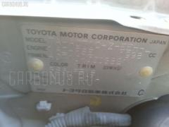 Консоль магнитофона Toyota Opa ACT10 Фото 3