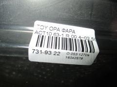 Фара Toyota Opa ACT10 Фото 8
