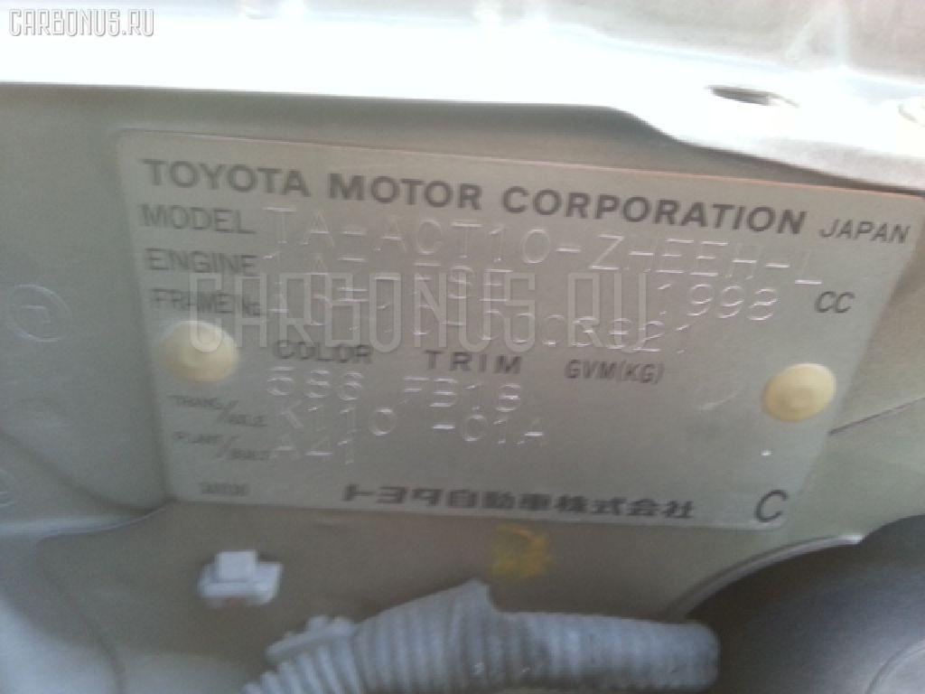 Защита двигателя TOYOTA OPA ACT10 1AZ-FSE Фото 2