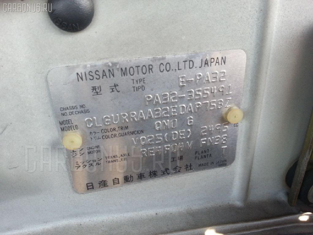 Подушка двигателя NISSAN CEFIRO PA32 VQ25DE Фото 3