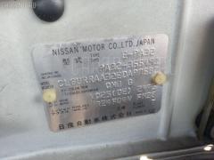 Блок управления климатконтроля NISSAN CEFIRO PA32 VQ25DE Фото 3