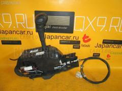 Ручка КПП Nissan Cefiro PA32 Фото 1