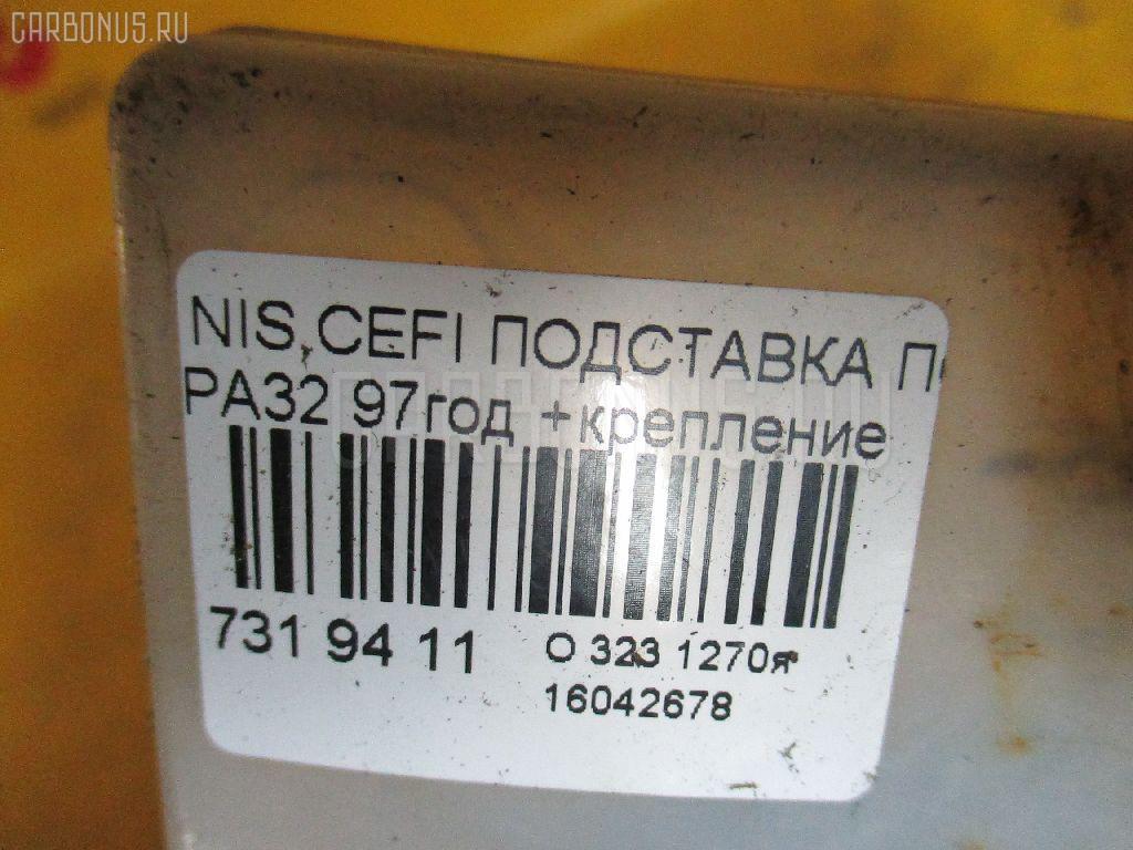 Подставка под аккумулятор NISSAN CEFIRO PA32 Фото 8