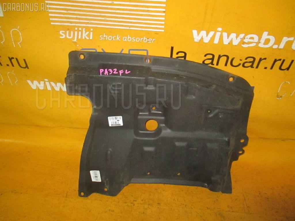 Защита двигателя NISSAN CEFIRO PA32 VQ25DE. Фото 2