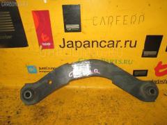 Тяга реактивная Mitsubishi Lancer cedia wagon CS5W Фото 1