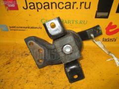 Подушка двигателя MITSUBISHI LANCER CEDIA WAGON CS5W 4G93 Фото 1