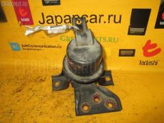 Подушка двигателя Mitsubishi Lancer cedia wagon CS5W 4G93 Фото 2