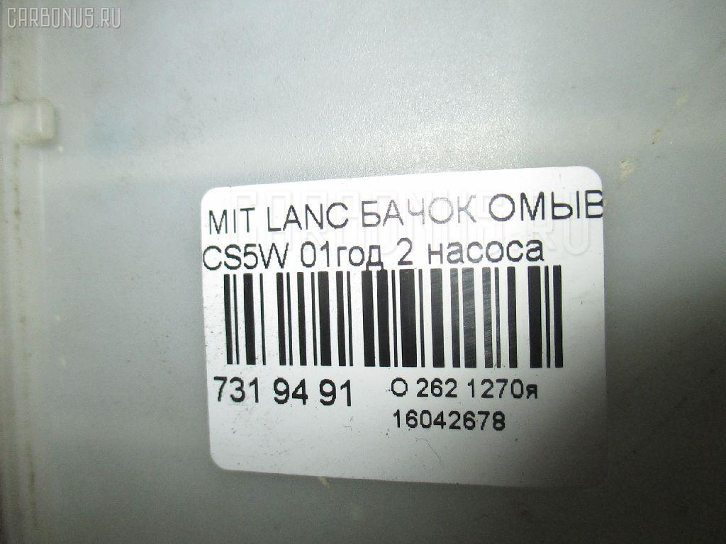 Бачок омывателя MITSUBISHI LANCER CEDIA WAGON CS5W Фото 9