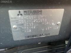 Решетка под лобовое стекло MITSUBISHI LANCER CEDIA WAGON CS5W Фото 3