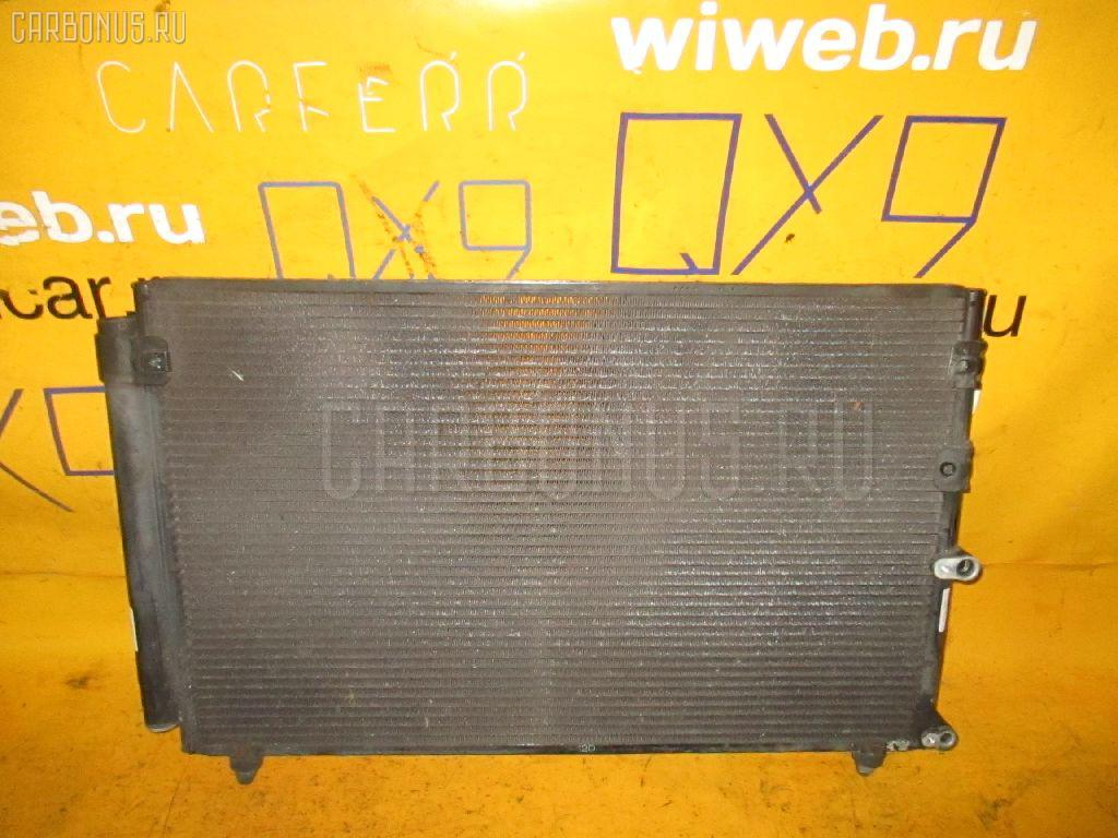 Радиатор кондиционера TOYOTA MARK II JZX110 1JZFSE. Фото 9