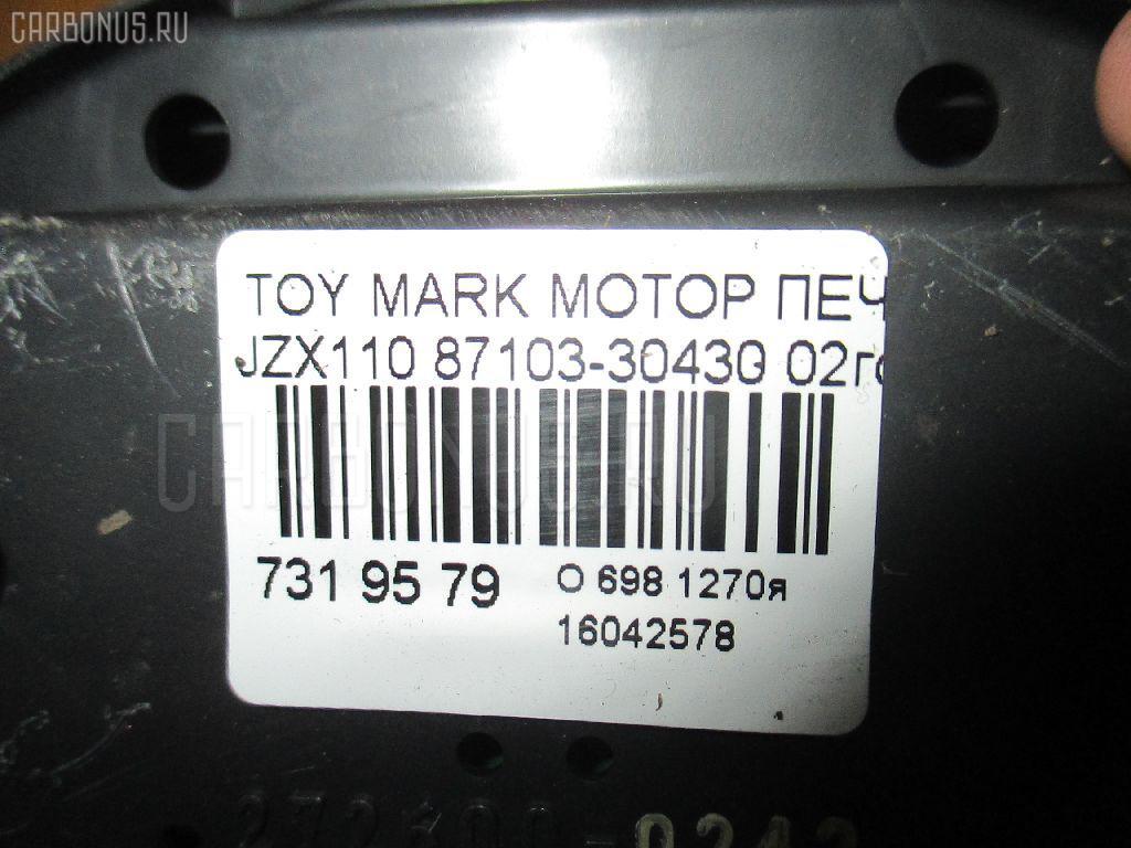 Мотор печки TOYOTA MARK II JZX110 Фото 8