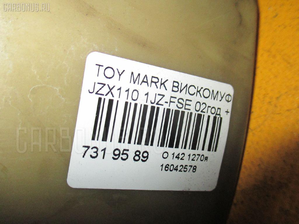 Вискомуфта TOYOTA MARK II JZX110 1JZ-FSE Фото 8