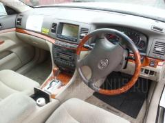 Жесткость бампера Toyota Mark ii JZX110 Фото 6