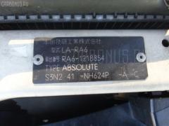 Балка подвески Honda Odyssey RA6 F23A Фото 3