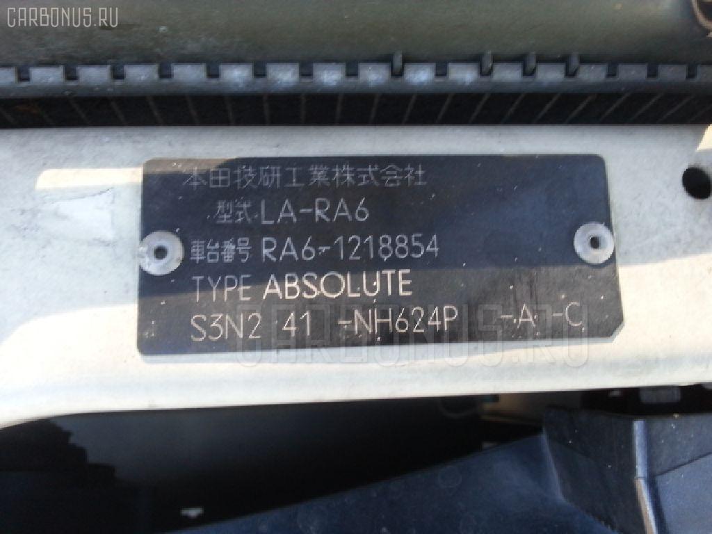 Глушитель HONDA ODYSSEY RA6 F23A Фото 2