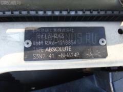 Печка HONDA ODYSSEY RA6 F23A Фото 3