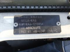 Бачок омывателя Honda Odyssey RA6 Фото 3