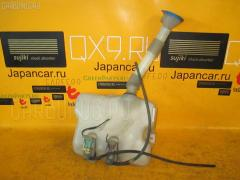 Бачок омывателя Honda Odyssey RA6 Фото 1