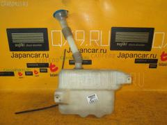 Бачок омывателя Honda Odyssey RA6 Фото 2