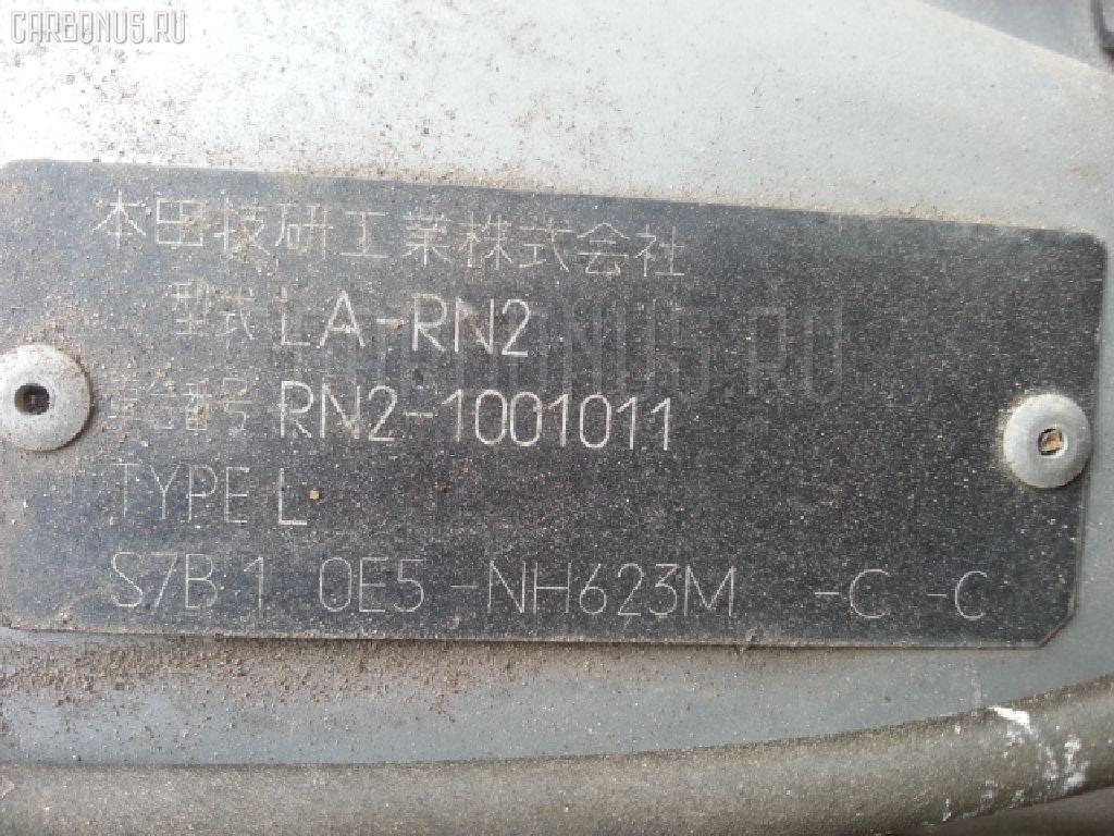 Мотор привода дворников HONDA STREAM RN2 Фото 3