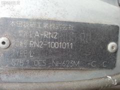 Мотор привода дворников Honda Stream RN2 Фото 4