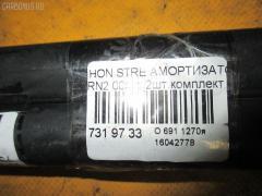 Амортизатор двери Honda Stream RN2 Фото 7
