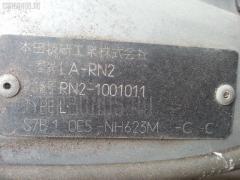 Обшивка багажника HONDA STREAM RN2 Фото 3