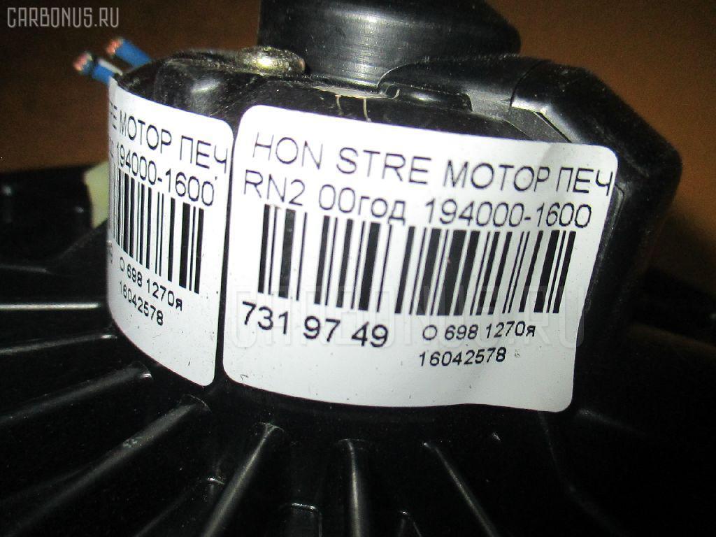 Мотор печки HONDA STREAM RN2 Фото 8