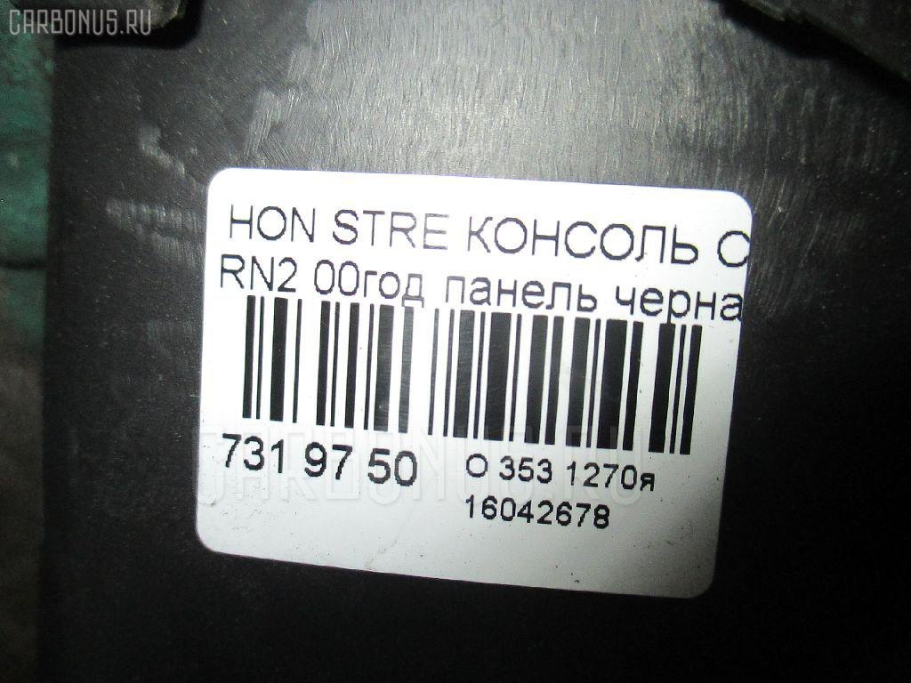 Консоль спидометра HONDA STREAM RN2 Фото 8
