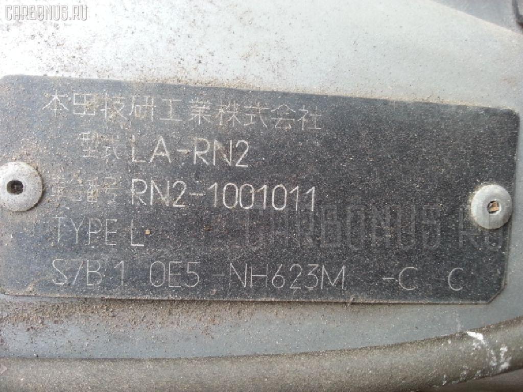 Тросик на коробку передач HONDA STREAM RN2 D17A Фото 2