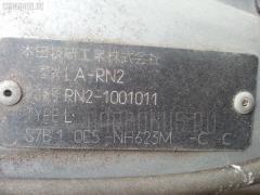 Крепление радиатора HONDA STREAM RN2 Фото 2
