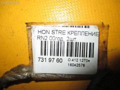 Крепление радиатора Honda Stream RN2 Фото 7